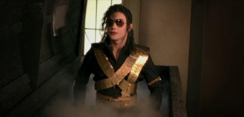 GUY MJ