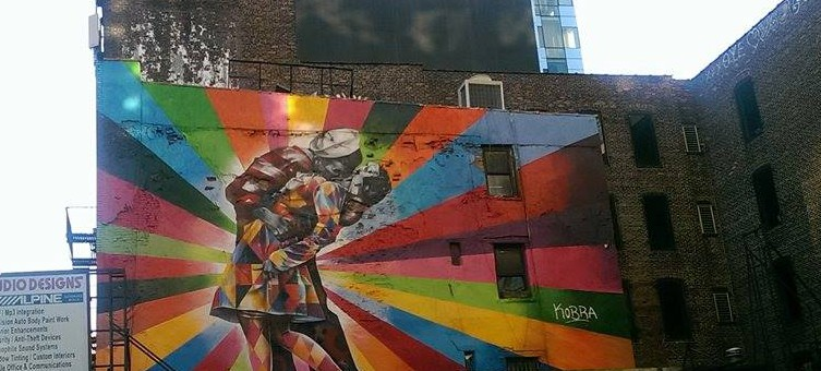 the kiss kobra